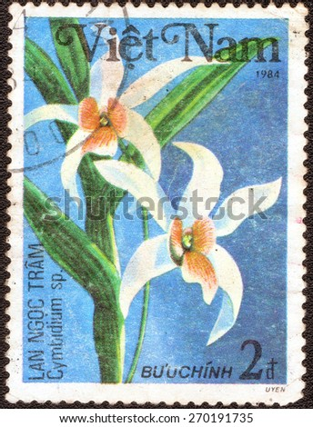 VIETNAM - CIRCA 1966: A Stamp printed in VIETNAM shows a series of spring flowers, circa 1966  - stock photo
