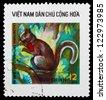 VIETNAM - CIRCA 1980: A stamp printed in Vietnam shows squirrel, series is devoted to wild animals, circa 1980 - stock photo