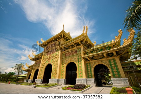 Vietnam Dai Nam temple