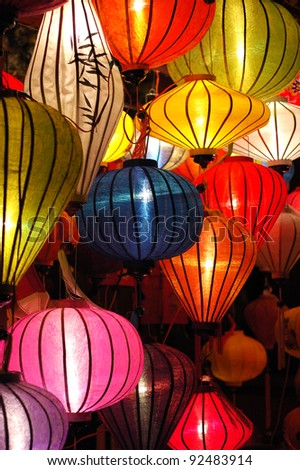 Vietnam Lantern - stock photo