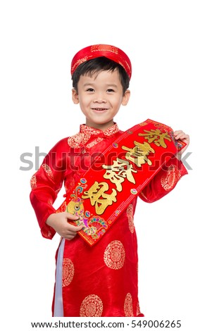 Vietnamese Boy Kid congratulating with his New Year. Happy Lunar New Year. Text mean Happiness and Lucky