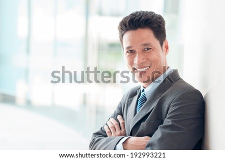 Vietnamese businessman - stock photo
