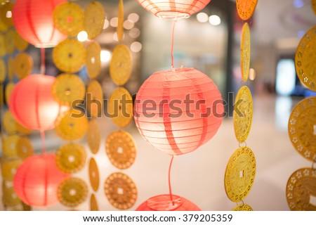 Vietnamese lantern. Paper lanterns decorated for a traditional Vietnam Tet  - stock photo