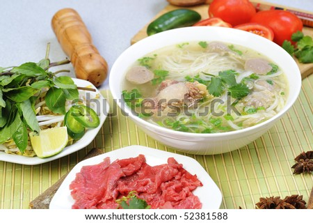 Vietnamese noodles or pho - stock photo