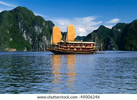 Vietnamese sailboat in the Gulf - stock photo