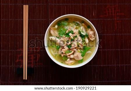 Vietnamese soup Pho - stock photo