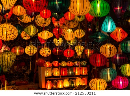 Vietnamese traditional hanging lanterns in HoiAn, Vietnam. HoiAn is the old town where is a favourite place of visitors when they come to Vietnam.It is a UNESCO World Heritage Site since 1999. - stock photo