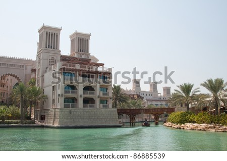 View along an Abra waterway in the Madinat Jumeirah hotel, Dubai. - stock photo