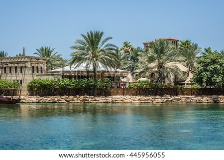 View along an Abra waterway in the Madinat Jumeirah hotel. Dubai, UAE.