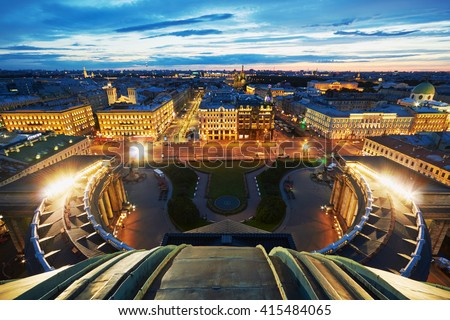 View at night Nevsky Prospekt in St.Petersburg from cupola of Kazan Cathedral. - stock photo