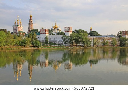 View at Novodevichy Monastery in Moscow. Russia.
