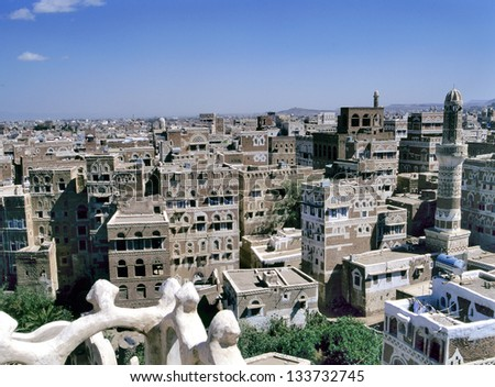View at Sana'a the capital of Yemen - stock photo