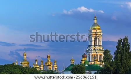 View at the Pechersk Lavra in Kiev,Ukraine  - stock photo