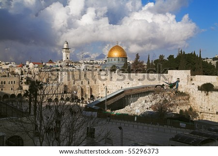 View at the Temple Mount, the West Wall and Dome of the Rock mosque in Jerusalem, Israel - stock photo