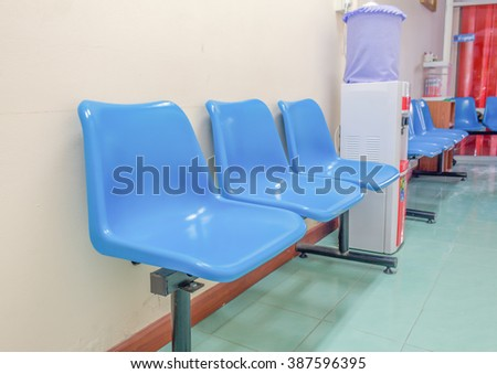 view Chairs in the Dental Clinic. hospital interior - stock photo