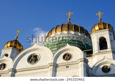 View close-up of The most famous and beautiful Cathedral of Christ the Savior on the sunset, Moscow, Russia - stock photo