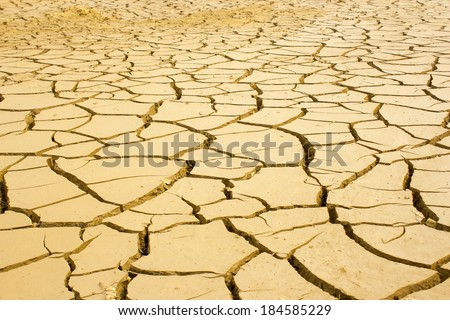 view drought land so long waterless - stock photo