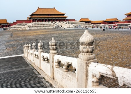 View from forbidden city - Beijing, china - stock photo