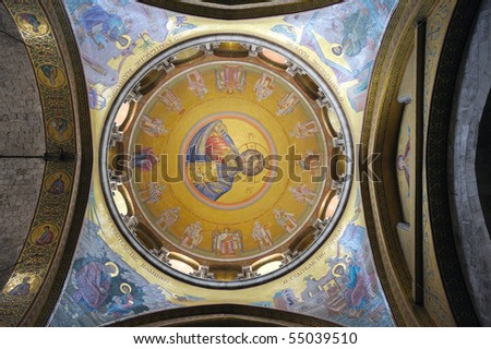 View from inside one of the domes of the Church of the Holy Sepulchre - stock photo