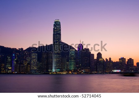 View from Kowloon across to Hong Kong Island China at sunset. - stock photo