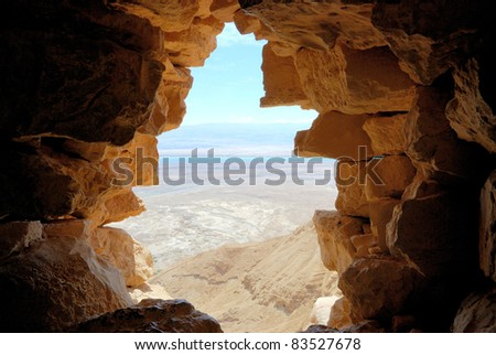 View from Masada fortress in the direction of the Dead Sea. - stock photo