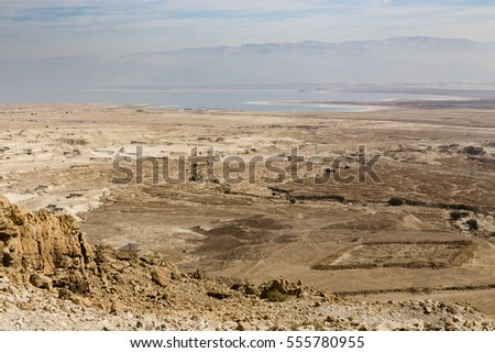 View from Masada to the Dead Sea, Israel