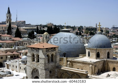View from one of the roofs in the old city of Jerusalem - stock photo