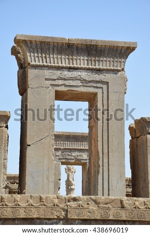 View from Persepolis, Iran - stock photo