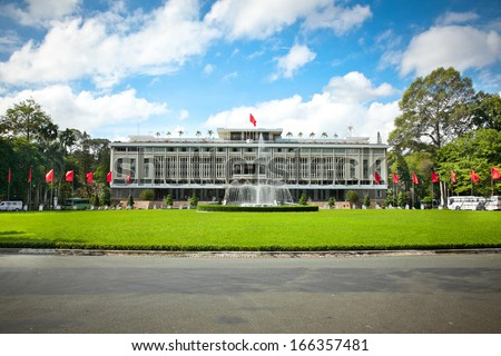 View from Reunification Palace, landmark in Ho Chi Minh City, Vietnam or Independence Palace (DINH THONG NHAT)  was home and workplace of President of South Vietnam. - stock photo