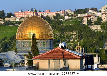 View from roof in the historical part of city on the Mosque of Al-aqsa (Dome of the Rock) in Old Town Jerusalem at sunset, Israel - stock photo
