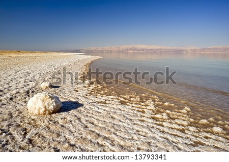 view from south to north of the west bank of the dead sea near Ein Gedi - stock photo