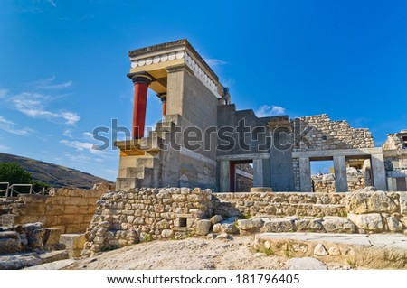 View from the back side of northern entrance to Knossos palace, island of Crete - stock photo