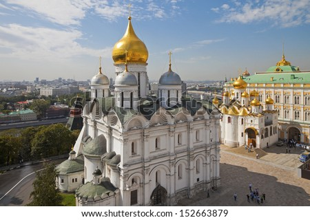 View from the bell tower of Ivan the Great. Archangel and Annunciation cathedrals, Grand Kremlin Palace, Cathedral Square of the Moscow Kremlin, Russia. - stock photo