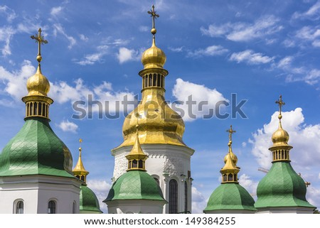 View from the Bell Tower of the Cathedral of St. Sophia Cathedral (Eastern Orthodox Cathedral, 11th century), Kiev, Ukraine. Sophia Cathedral - UNESCO World Heritage Site. - stock photo