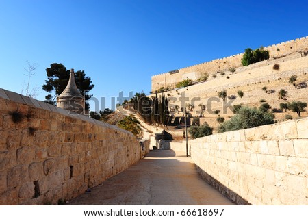 View from the Kidron Valley on the Walls of the Old City of Jerusalem - stock photo