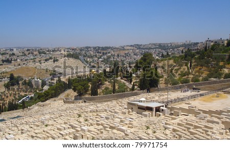 View from the Mount of Olives on Old Jerusalem, Israel - stock photo