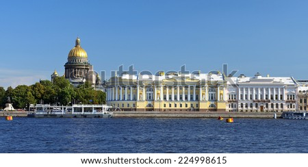 view from the Neva River at the St. Isaac's Cathedral and the Senate and Synod building, St. Petersburg, Russia - stock photo