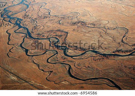view from the plane on Mongolian landscape - stock photo