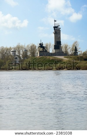 View from the Volkhov river on memorial complex erected in commemoration of heroes of Second World War and