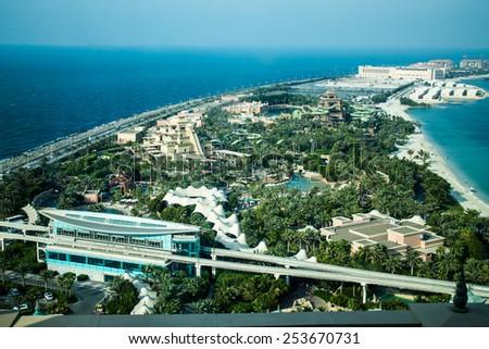 View from window on the Palm island. Dubai. United Arab Emirates. - stock photo