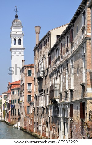 "View of a canal, or ""street"" in Venice"
