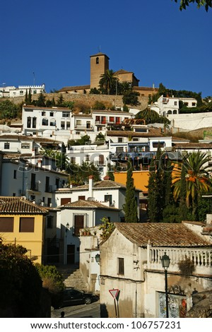 View of a city of Granada, Spain - stock photo
