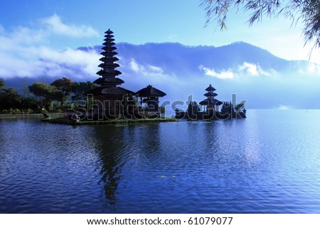 View of a Lake at Bali Indonesia - stock photo