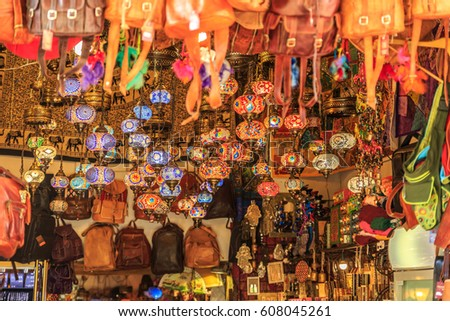 View of a shop of Arabic lamps and other souvenirs in Granada, Spain