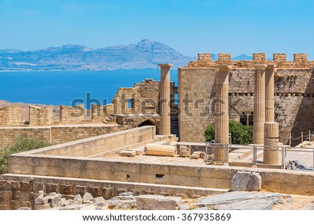 View of Acropolis in Lindos and Vliha bay. Rhodes Island, Dodecanese, Greece - stock photo