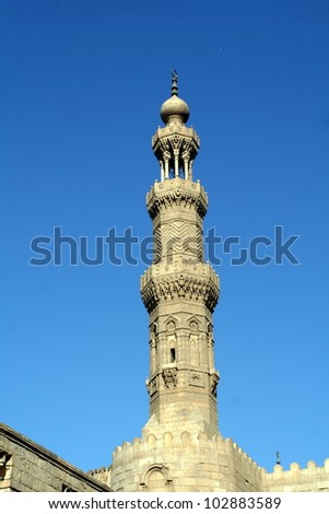 View of Al-Azhar University and mosque in central part of Cairo city, Egypt - stock photo