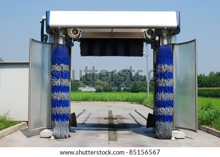 View of an empty car wash in a sunny day