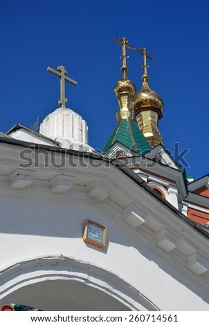 View of an old orthodox church. Kremlin in Kolomna, Moscow region, Russia. Popular touristic landmark, place for walking and historic place. - stock photo
