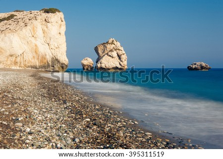 View of Aphrodite's rock, Cyprus