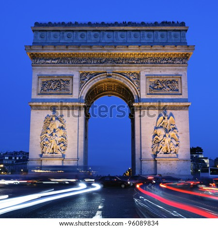 view of Arc de Triomphe by night, Paris